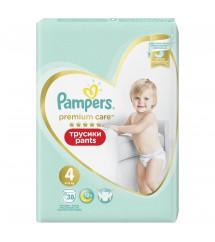 PAMPERS -  Premium Pieluchomajtki Value Pack S4 38 SZT