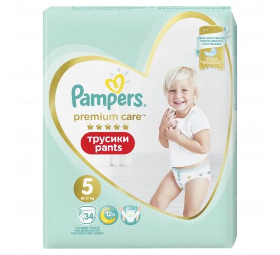 PAMPERS -  Premium Pieluchomajtki Value Pack S5 34 SZT