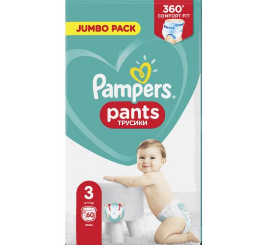 PAMPERS -  Pieluchomajtki Jumbo Pack S3 60 szt