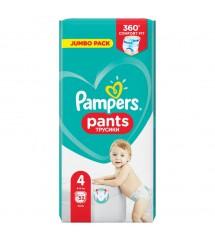 PAMPERS -  Pieluchomajtki Jumbo Pack S4 52 szt.